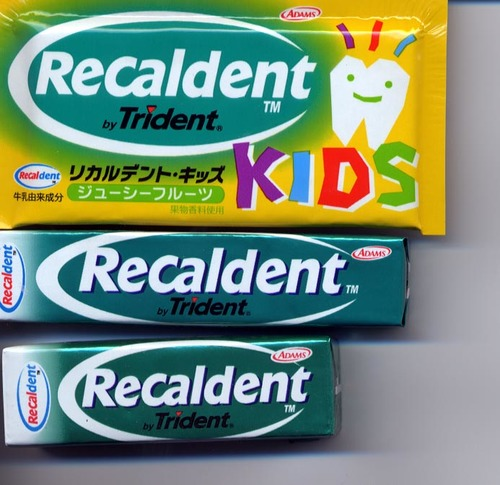 recarden[1].jpg